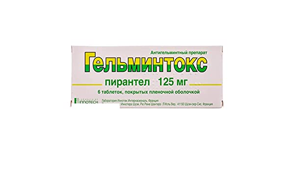 Helmintox is used for - eng2ro.ro