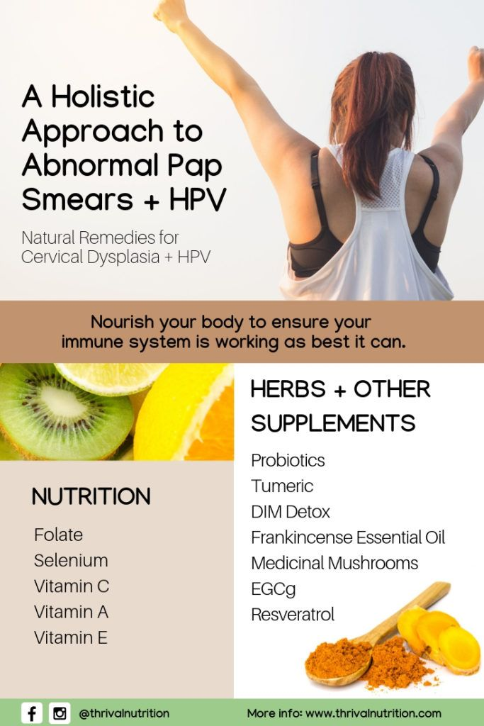 hpv treatment vitamins
