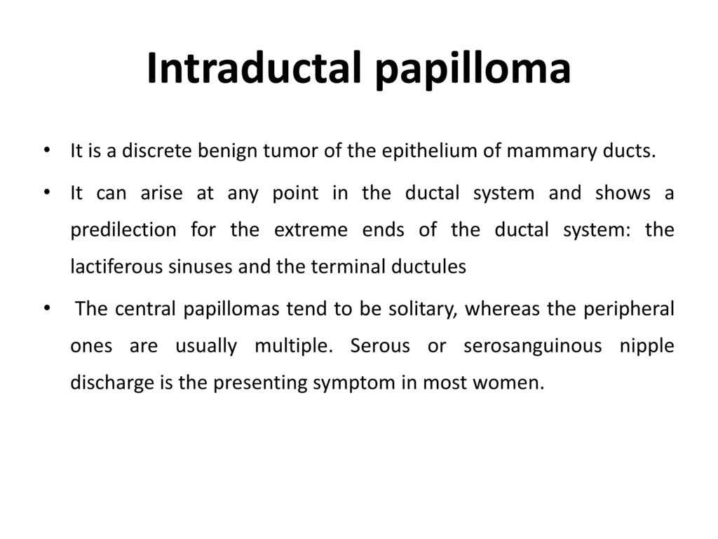 duct papilloma discharge