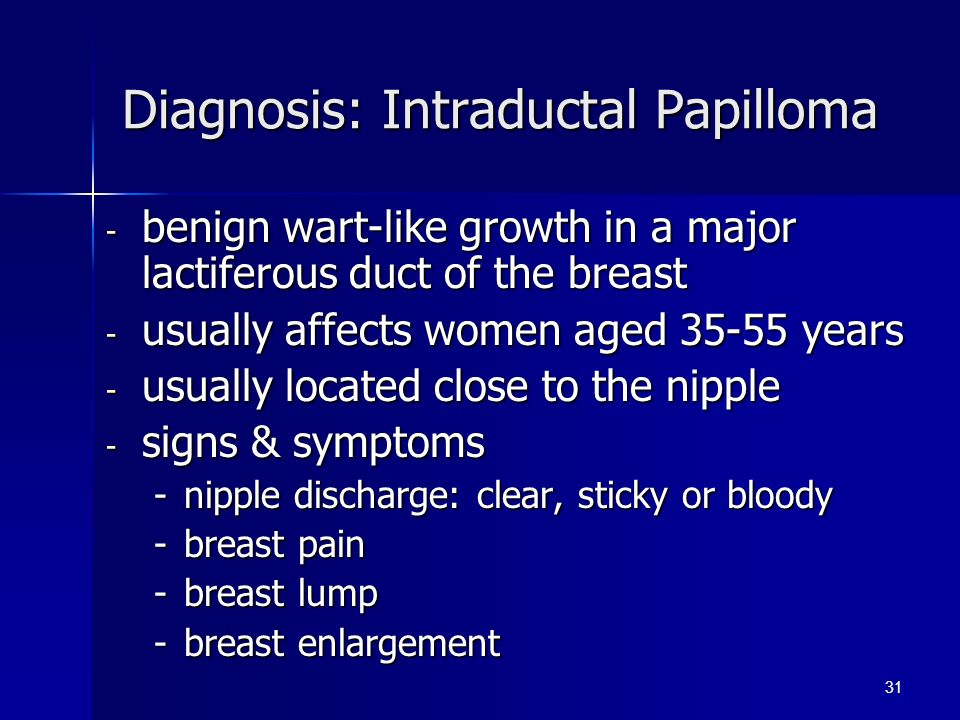 ductal papilloma symptoms)