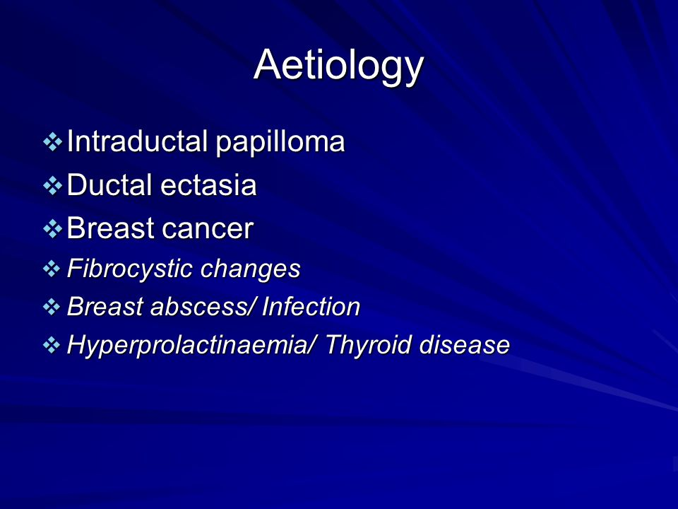 intraductal papilloma ppt)