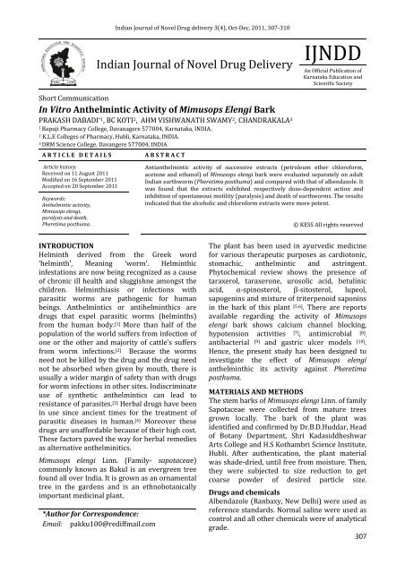 anthelmintic activity methods)